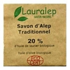 Savon d Alep Traditionnel 20% - 200 gr.